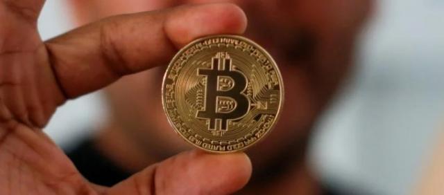 A nagy kriptobukta